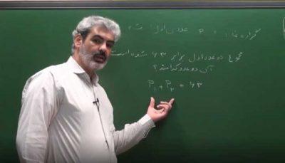 آموزش آمار و احتمال یازدهم