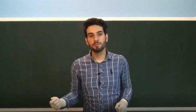 آموزش زیست شناسی دوازدهم