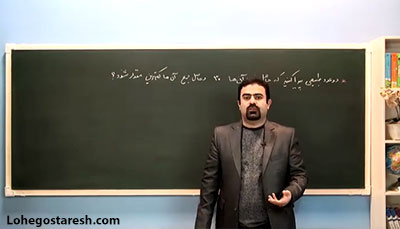 آموزش ریاضی هفتم
