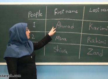 آموزش زبان انگیسی هفتم