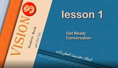 آموزش زبان خارجی دوازدهم