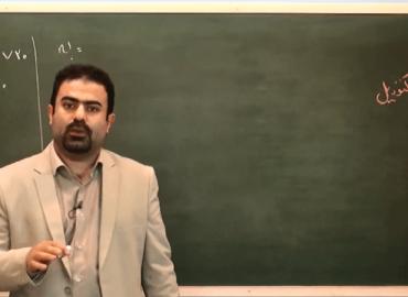 آموزش ریاضی و آمار دوازدهم