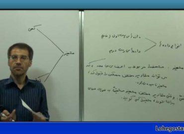 آموزش آمار و احتمالات مهندسی